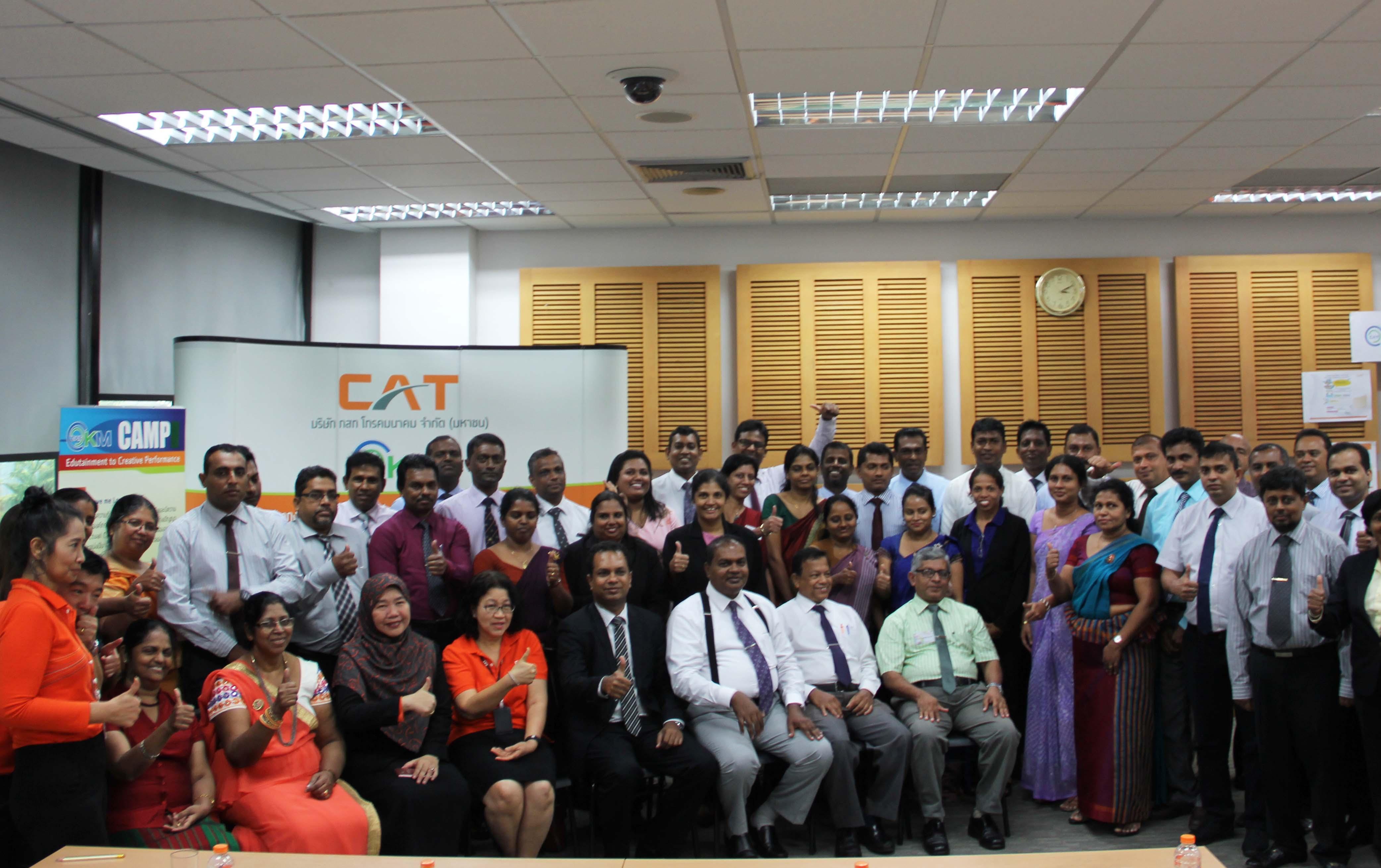 คณะข้าราชการจาก University of Sri Jayewardenepura ประเทศศรีลังกา เข้าศึกษาดูงานการจัดการความรู้ของ CAT KM