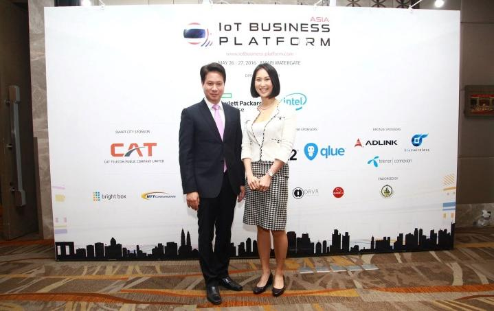 CAT shows telecom network efficiency, expanding new submarine cable route APG supporting IoTs