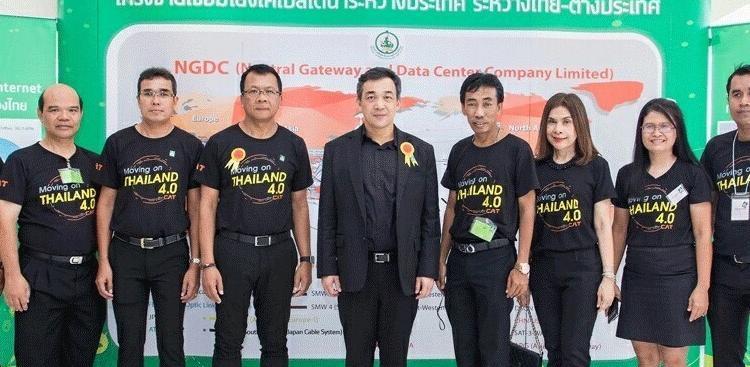 CATพร้อมลุยNGDCโชว์ความแข็งแกร่งโครงข่ายเคเบิลใต้น้ำสนับสนุนไทยก้าวสู่ศูนย์กลางดิจิทัลอาเซียน