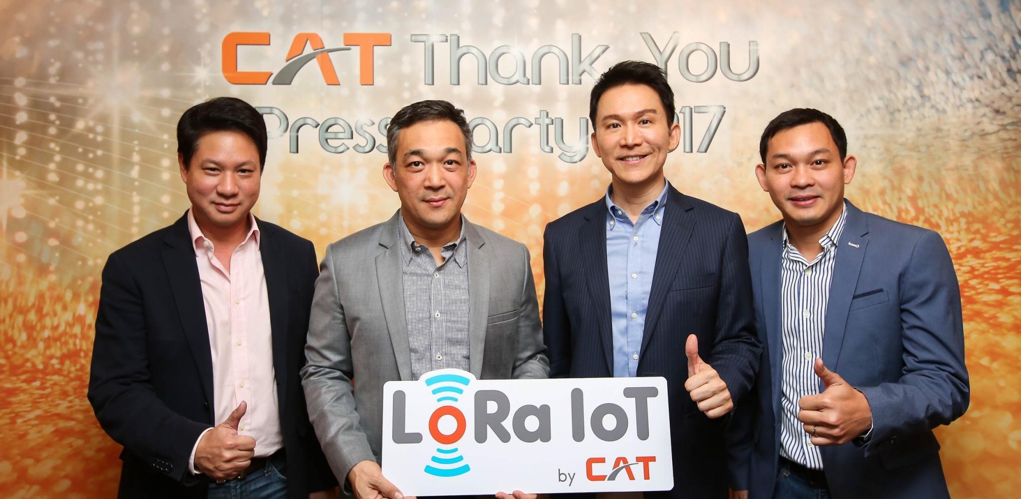 CAT แถลงแผนธุรกิจปี 2561 ลุยปั้นธุรกิจNew S-Curveตอบโจทย์รัฐบาลขับเคลื่อนไทยแลนด์ 4.0