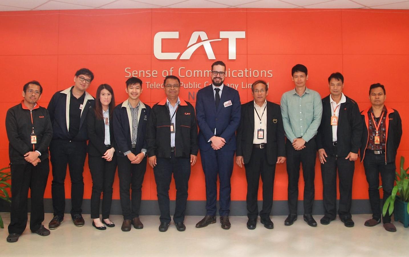สำนักงานกองทุนสนันสนุนการวิจัย เข้าเยี่ยมชมและศึกษาดูงาน  CAT Tower บางรัก