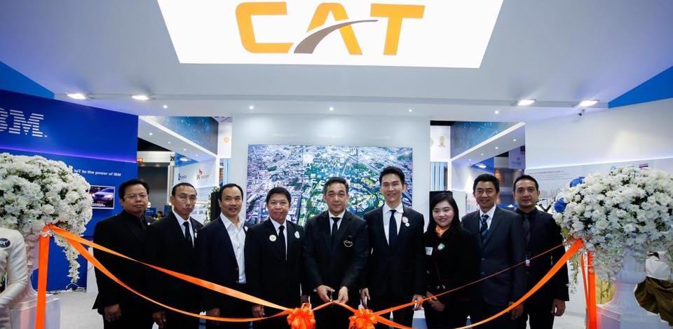 CAT จับมือ 8 พันธมิตร ยกทัพเทคโนโลยี  ร่วมโชว์ศักยภาพในงาน Digital Thailand BigBang 2017