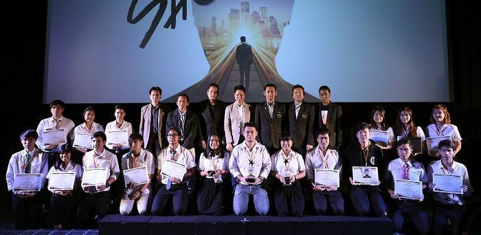 "CAT ประกาศผลรางวัลชนะเลิศ โครงการประกวดหนังสั้น ""Short Film-Shortcuts"""