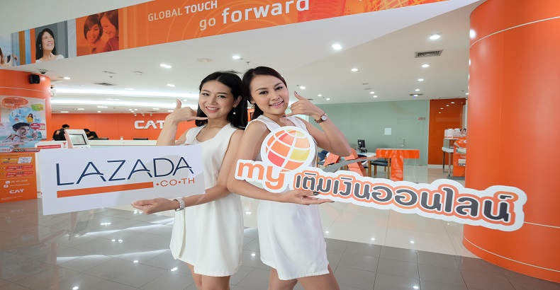 my Add new prepaid channel easy and fast by Lazada