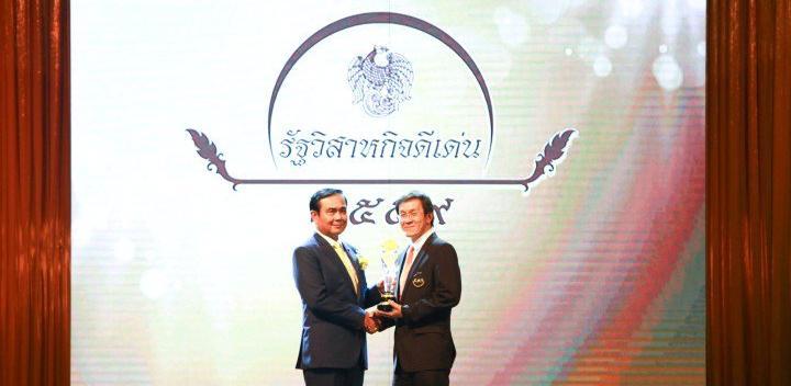 CAT received an award for outstanding enterprises in Innovation Award