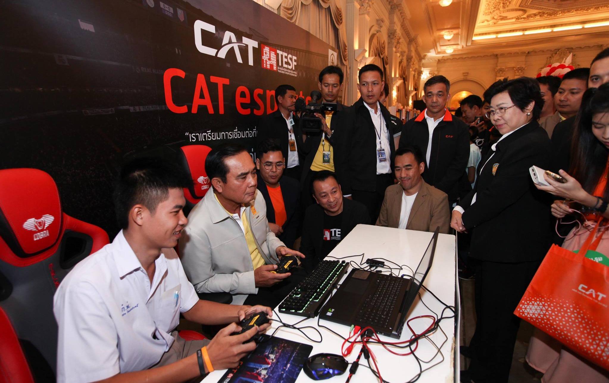 CAT ร่วมกับสมาคมกีฬาอีสปอร์ตแห่งประเทศไทย จัดกิจกรรม CAT esports ในงานวันเด็กแห่งชาติ