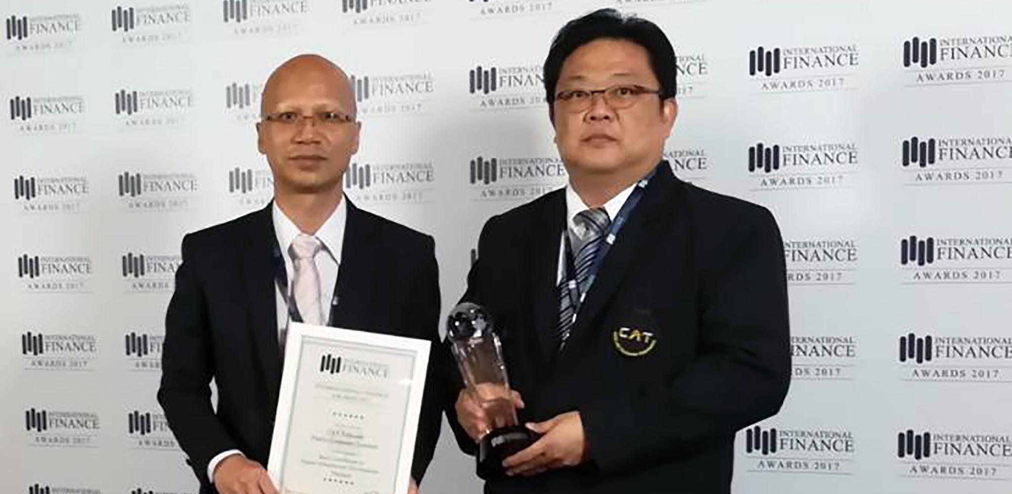 CAT  คว้ารางวัลระดับโลกด้านพัฒนาโครงสร้างพื้นฐานโทรคมนาคม