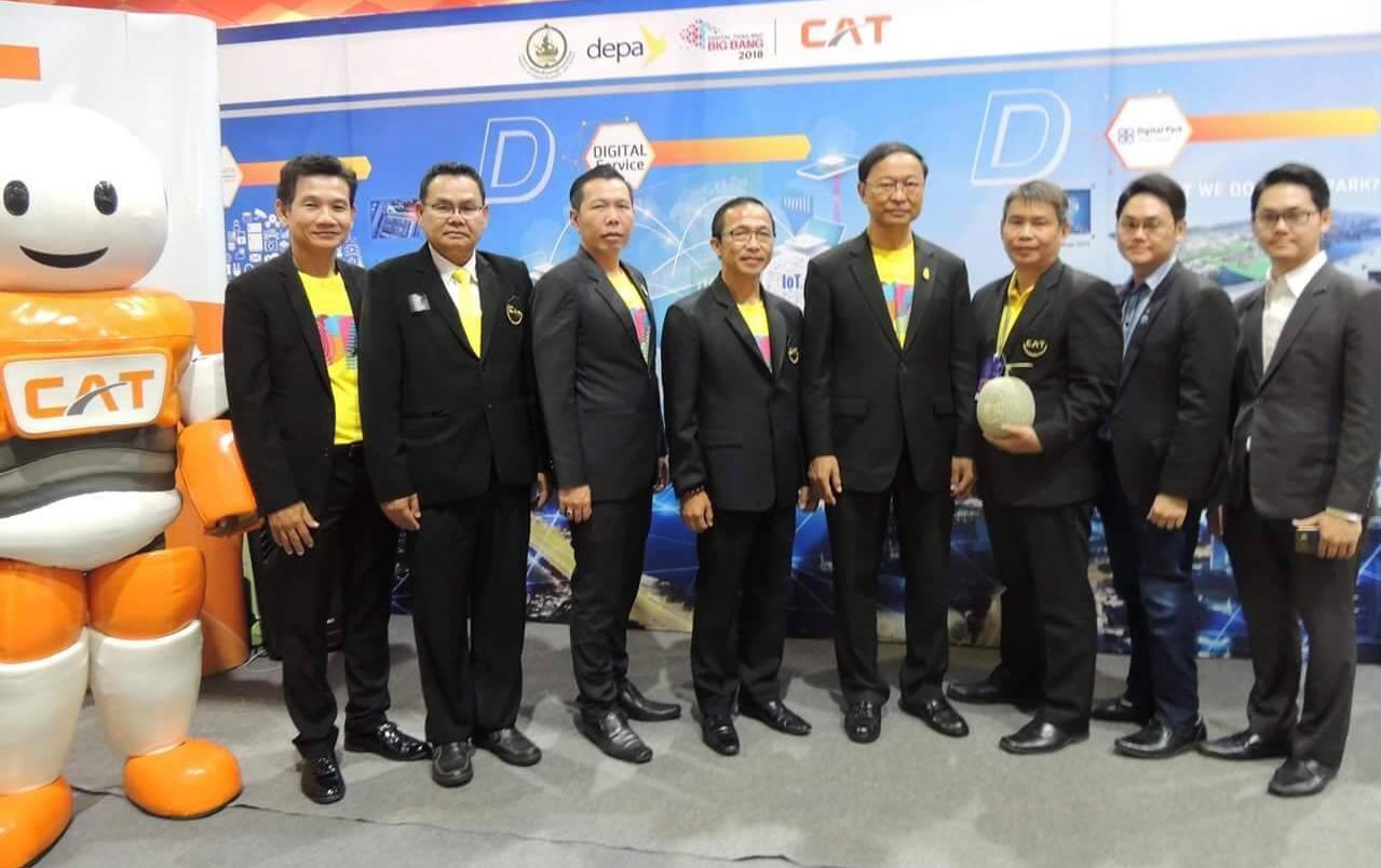 CAT ร่วมออกบูธแสดงนวัตกรรมในงานสัมมนาและนิทรรศการนานาชาติ  Digital Thailand Big Bang Regional 2018
