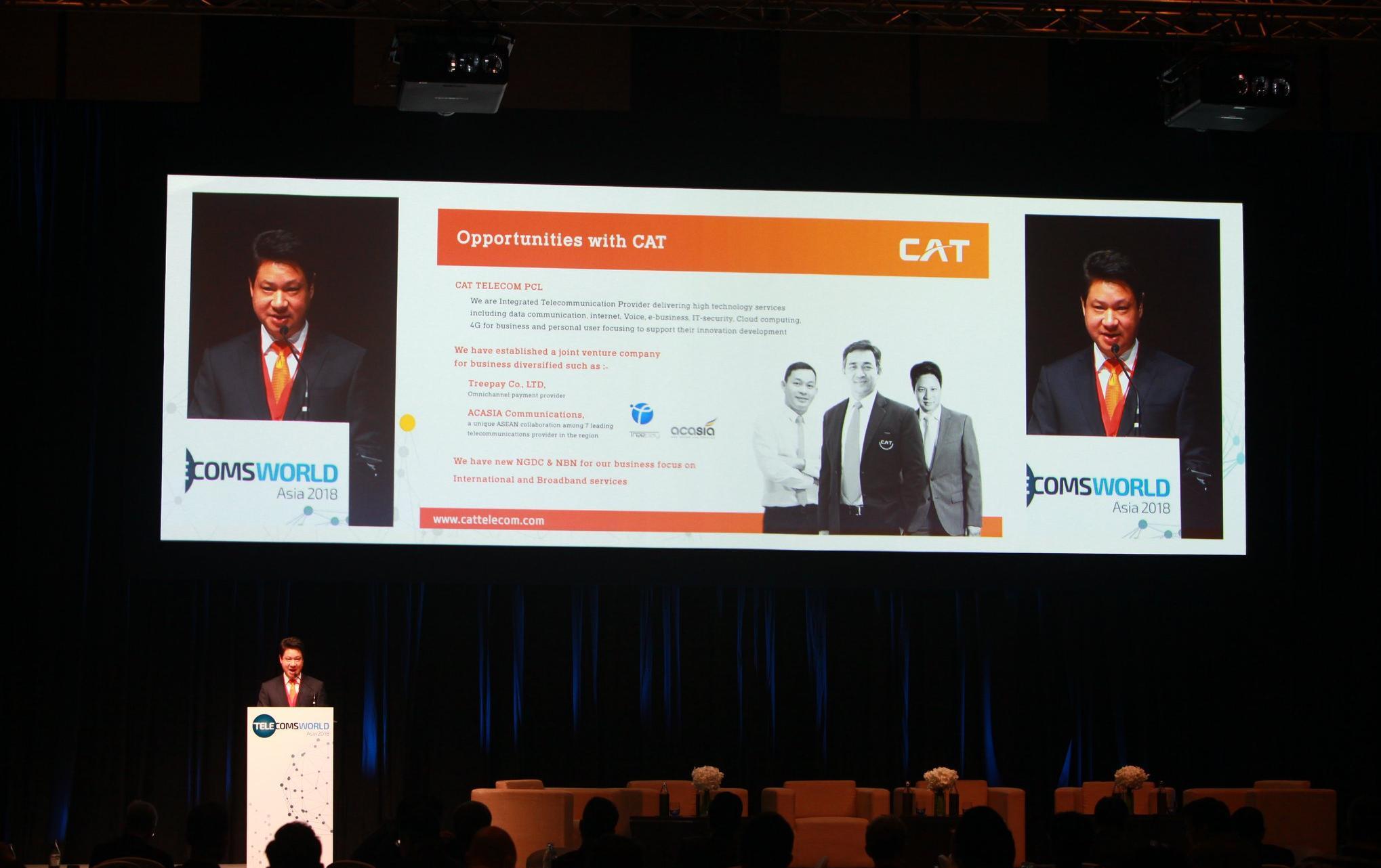 CAT ร่วมงาน TELECOM WORLD ASIA 2018