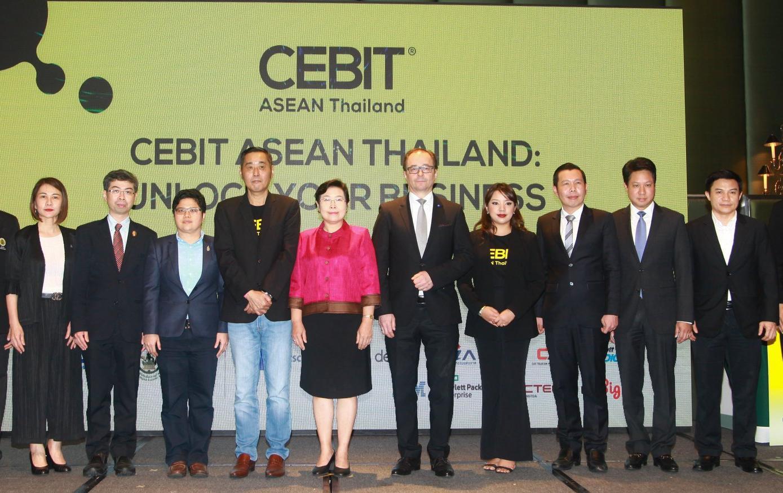 """CAT ร่วมงาน """"CEBIT ASEAN THAILAND 2018: UNLOCK YOUR BUSINESS"""""""