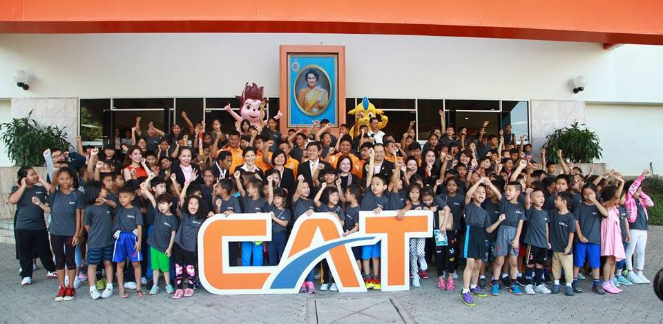 CAT CSR provides activity for youth development in 2016