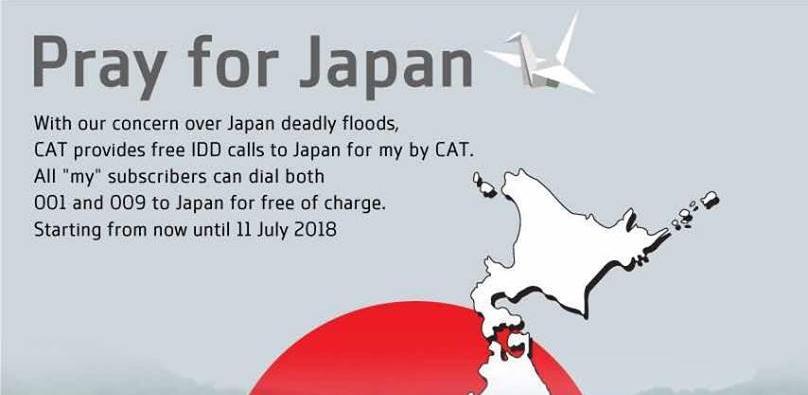 CAT ขอแสดงความห่วงใยต่อภัยพิบัติที่ประเทศญี่ปุ่นพร้อมอำนวยความสะดวกให้ลูกค้า my  ไปประเทศญี่ปุ่นฟรี