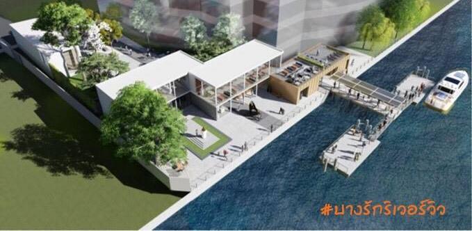 CAT ผุด Smart Pier แลนด์มาร์กใหม่หนุนการท่องเที่ยวทางน้ำ