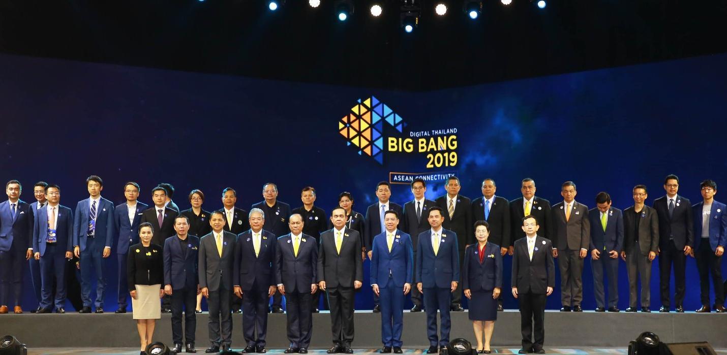 CAT โชว์ศักยภาพความพร้อมโครงข่าย ASEAN Digital Hub  พร้อมนวัตกรรมตอบโจทย์ไลฟ์สไตล์ ยุคดิจิทัล ในงาน Digital Thailand Big Bang 2019