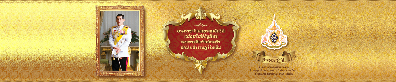 main banner test