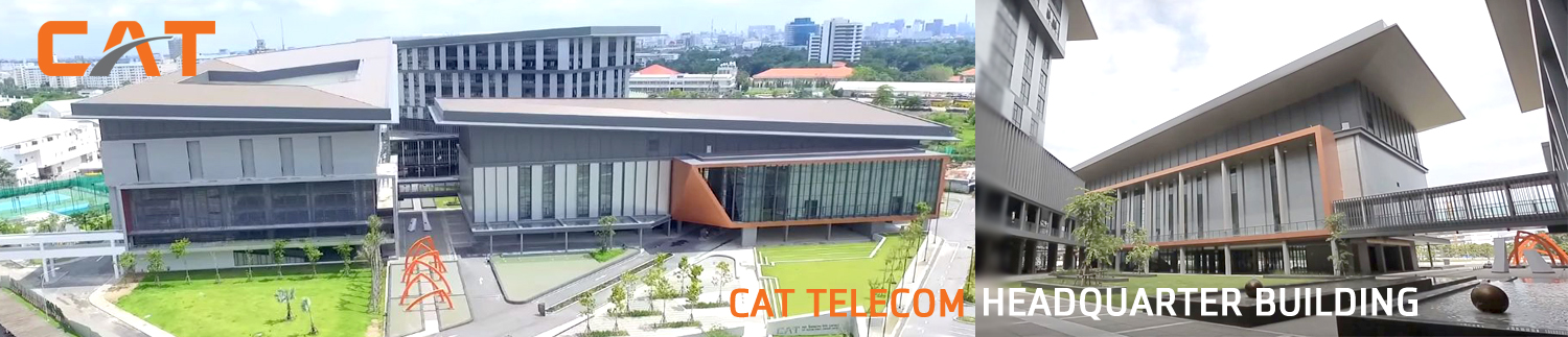CAT_HEADQUARTER_BUILDING